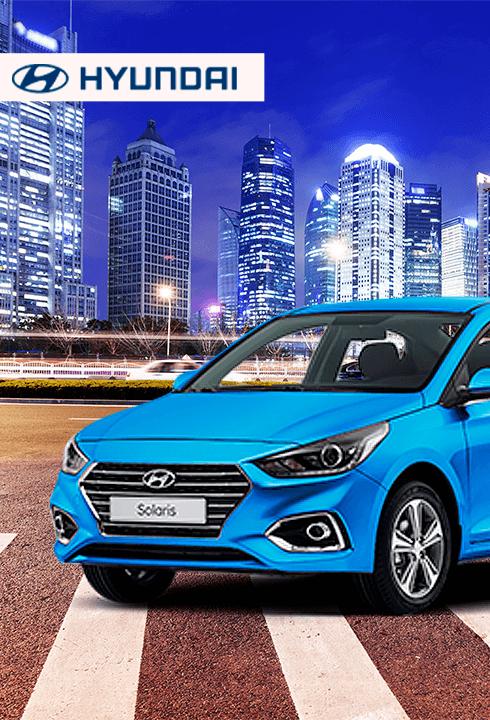 Продвижение в поисковых системах и ведение контекстной рекламы – Hyundai Альянс