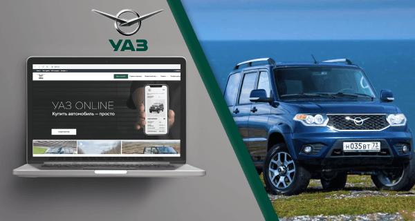 Настройка контекстной рекламы в Яндексе по проекту УАЗ – ликвидация склада 2018