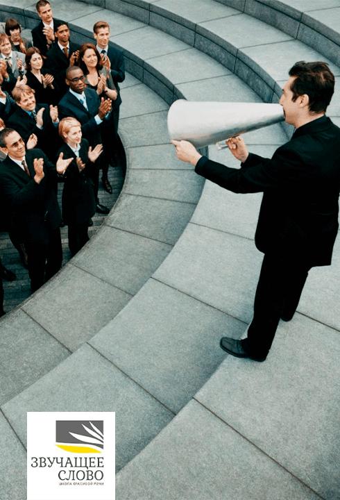 Настройка контекстной и таргетированной рекламы для бесплатного вебинара по ораторскому искусству
