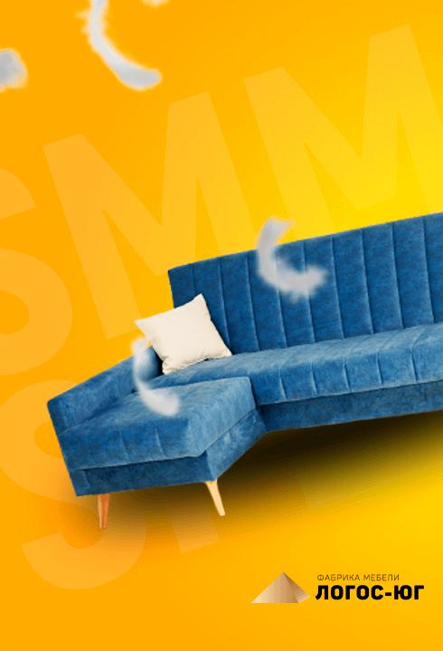 SMM продвижение для фабрики мебели «Логос-Юг»