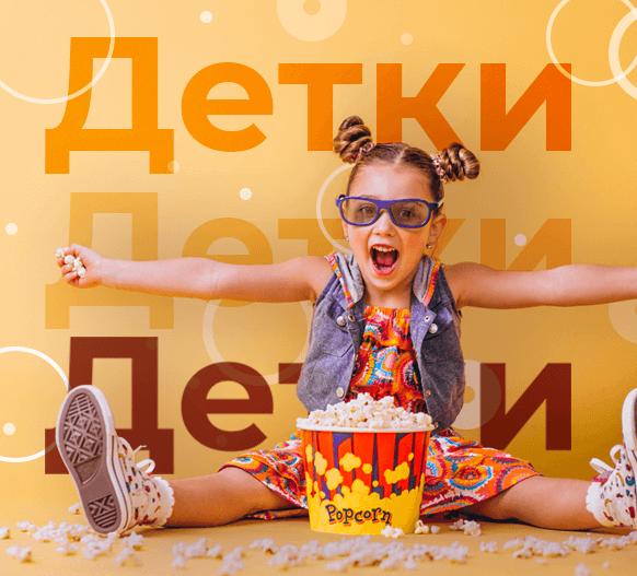 Поисковое продвижение сети магазинов «Детки»