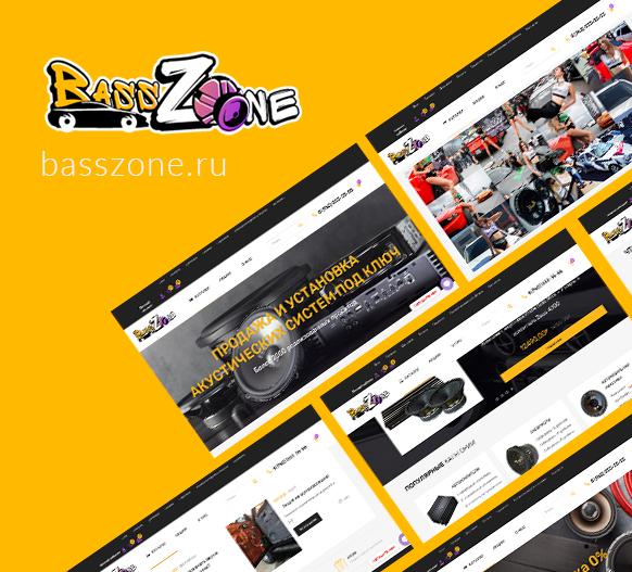 Поисковое продвижение магазина автозвука «BassZone»