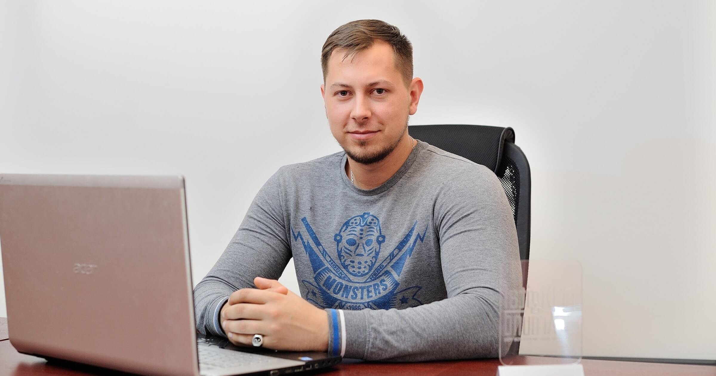 Макс Днепровский